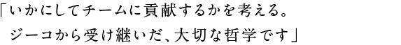 20130201_int_h-01