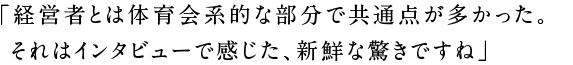 20130201_int_h-02
