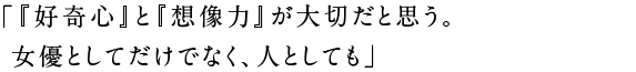 20130301_int_h1-01