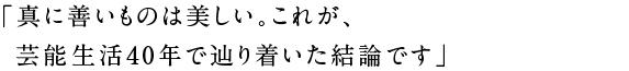 20130301_int_h1-02