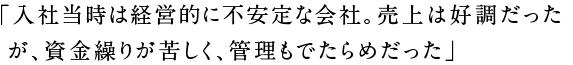 20130301tenma_h1-01