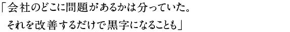 20130301tenma_h1-02