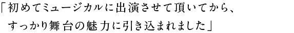 20130401int_h1-01