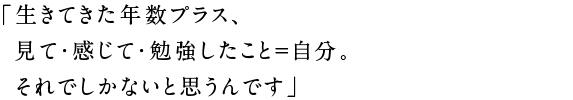 20130401int_h1-02