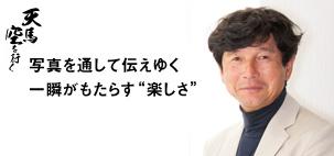 株式会社 アフロ