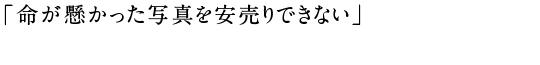 20130501_tenmah2-003