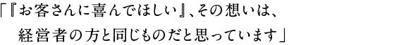 20130601int_h1-02
