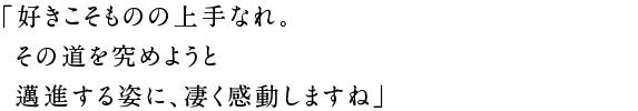 20130801int_h1-02