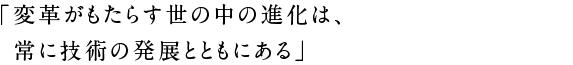 20130901_tenma_h2-02