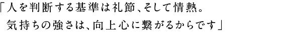 20131001_tenma_h1-01
