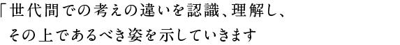 20131001_tenma_h1-02