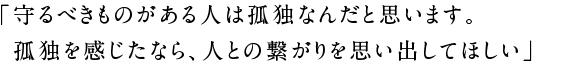 20131001int_h1-02