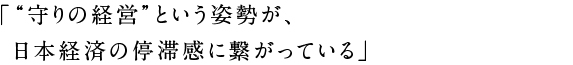 20131101_tenma_h1-01