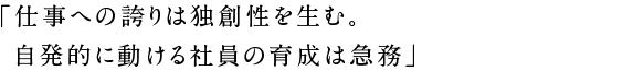20131101_tenma_h1-02