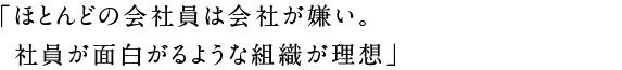 20131101_tenma_h1-03