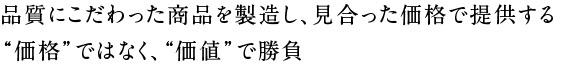 20140201_h2-01