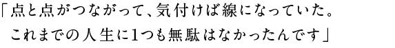 20140301int_h1-02