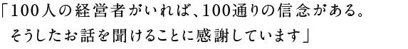 20140401int_h1-02