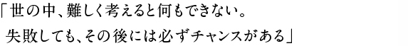20140501_h1-01