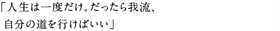 20140501_h1-02