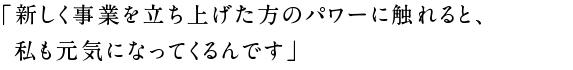 20140601int_h1-02