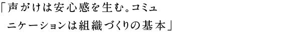 20140701_h1-02