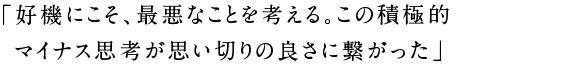 20140801int_h1-01