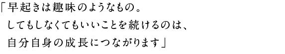 20140901_tenma_h2-01