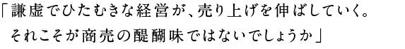 20140901_tenma_h2-03
