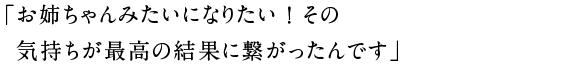 20141101_tenma_h2-01