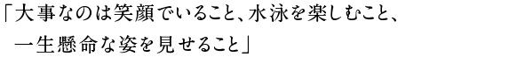 20141101_tenma_h2-02