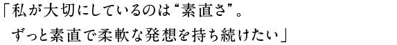 20141101_tenma_h2-03