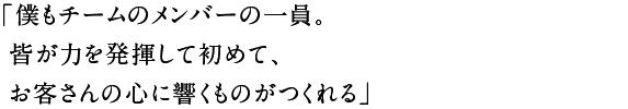 20150101_tenma_h1-03
