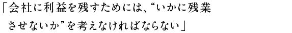 20150301_tenma_h1-01