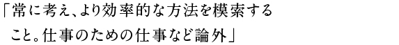20150301_tenma_h1-02