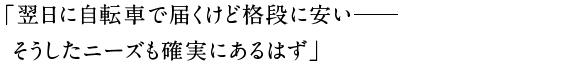 20150701_tenma_h1-01