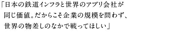 20150701_tenma_h1-02