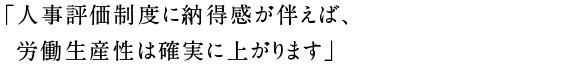 20151001_tenma_h1-01