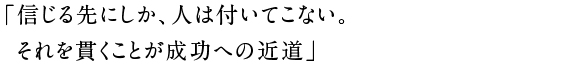 20151001_tenma_h1-02