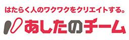 20151001_tenma_logo01