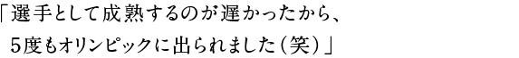 20151101_tenma_h1-01