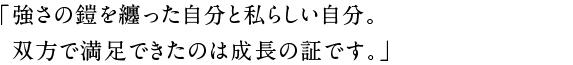 20151101_tenma_h1-02