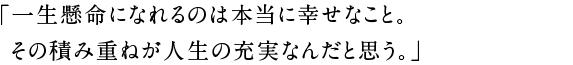 20151101_tenma_h1-03