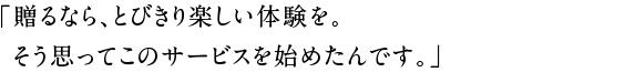 20151201_tenma_h1-01