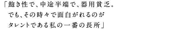 20160301h2_0201