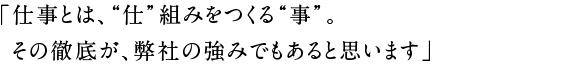 20160301_tenma_h2-01