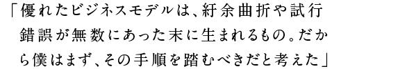 20160501_tenma_h1-01