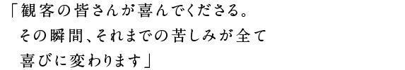 20160501h2_01