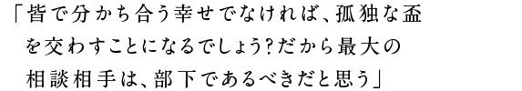 20160501_tenma_h2-01