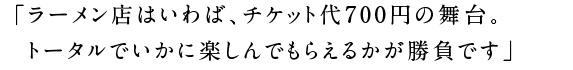 20160701_tenma_text01